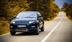 Range Rover Evoque Test_Borusan Otomotiv_Range Rover_Evoque Test_Range Rover Evoque Resimleri_ Evoque Pictures_ Evoque Image_otomobiltutkunu_Evoque Pure_The New Luxury SUV Range Rover Evoque_Evoque Portes_Evoque Car Photos