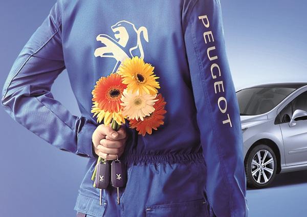 Peugeot Yetkili Servisleri_Peugeot Otomobiltutkunu