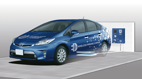 Toyota Plug-in Hybrid_Toyota Otomobiltutkunu