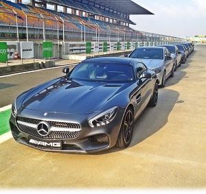 Mercedes-AMG Lounge