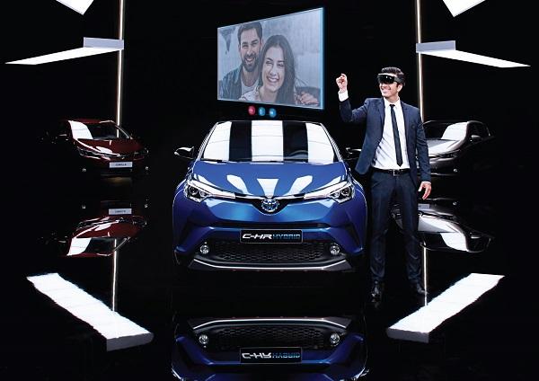 Toyota İnteraktif Showroom Otomobiltutkunu